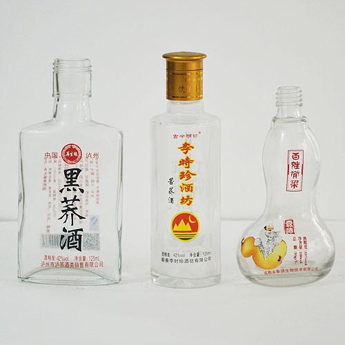 晶白玻璃酒瓶