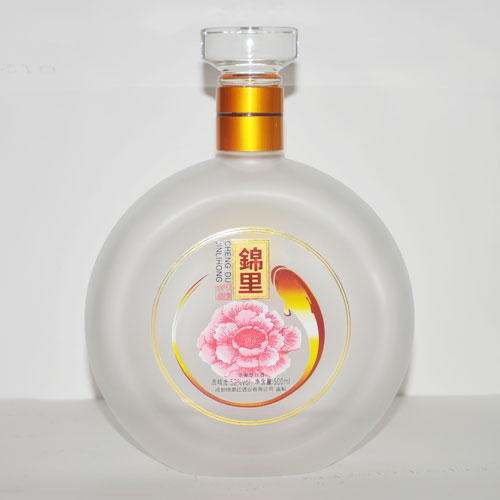 定制蒙砂玻璃瓶