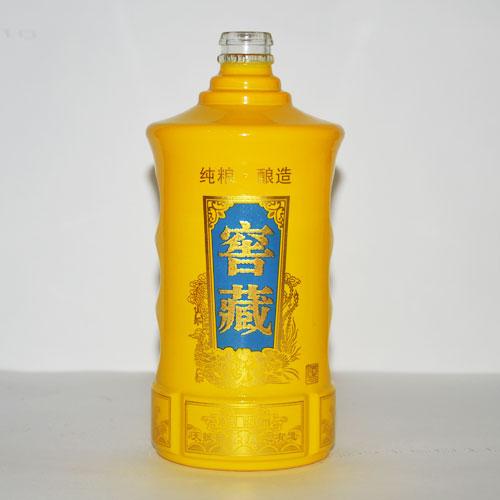 定制喷釉玻璃瓶