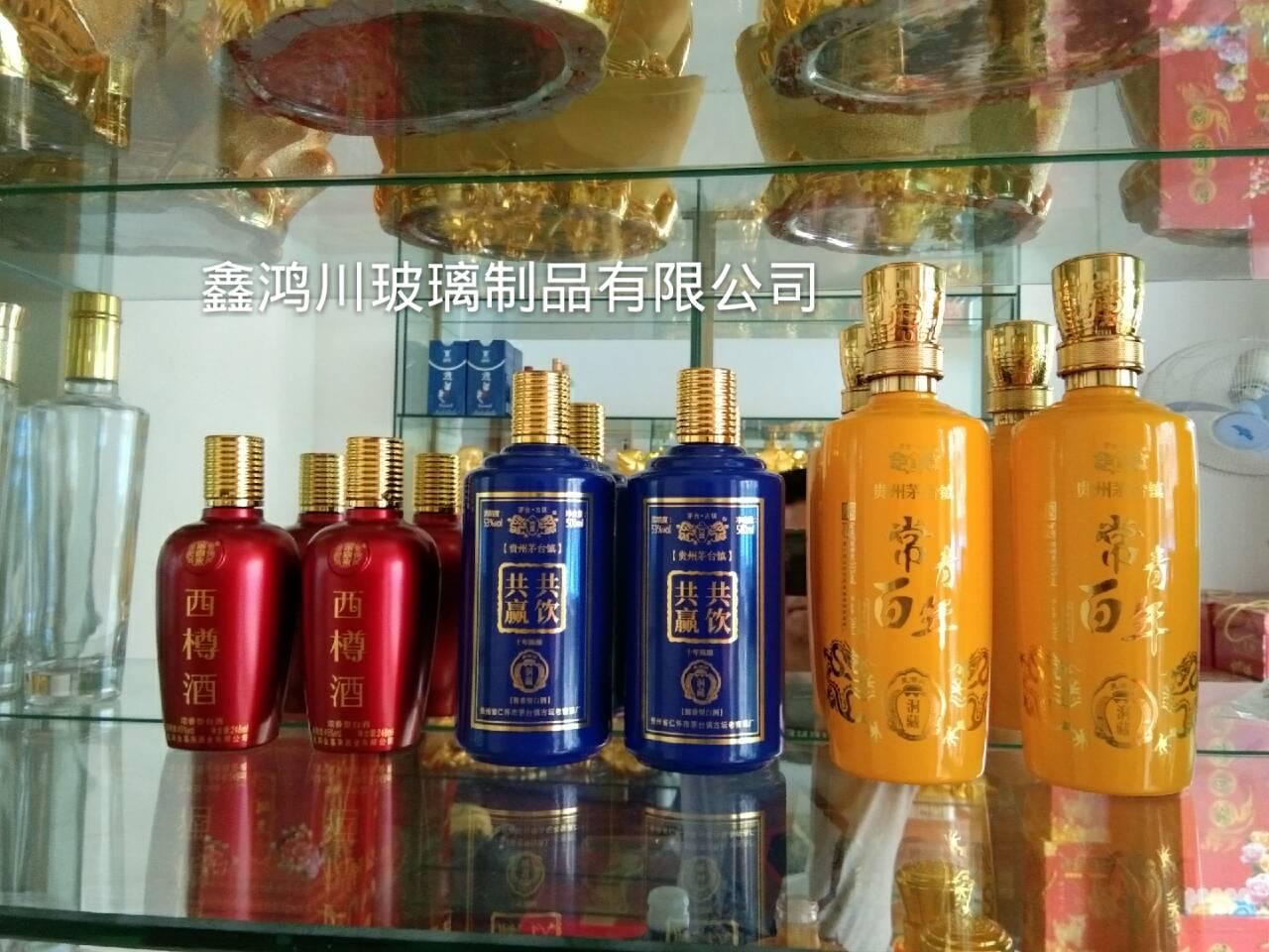 四川隆昌酒瓶乳白高白烤花白酒瓶