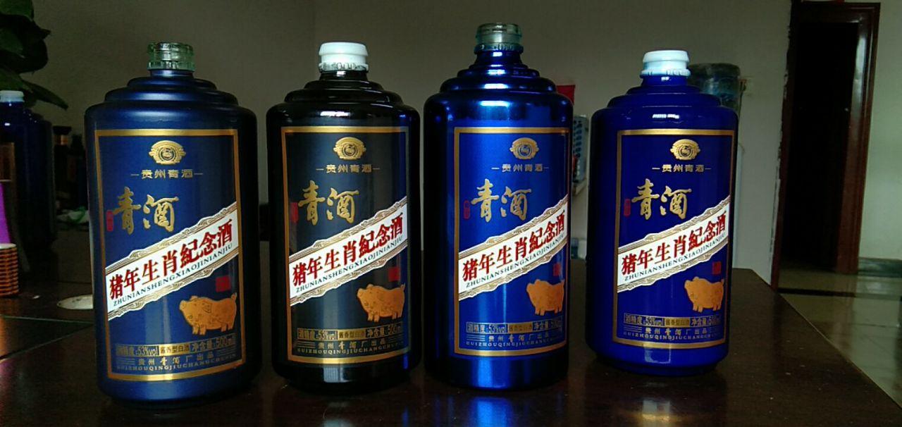 四川隆昌喷涂彩瓶
