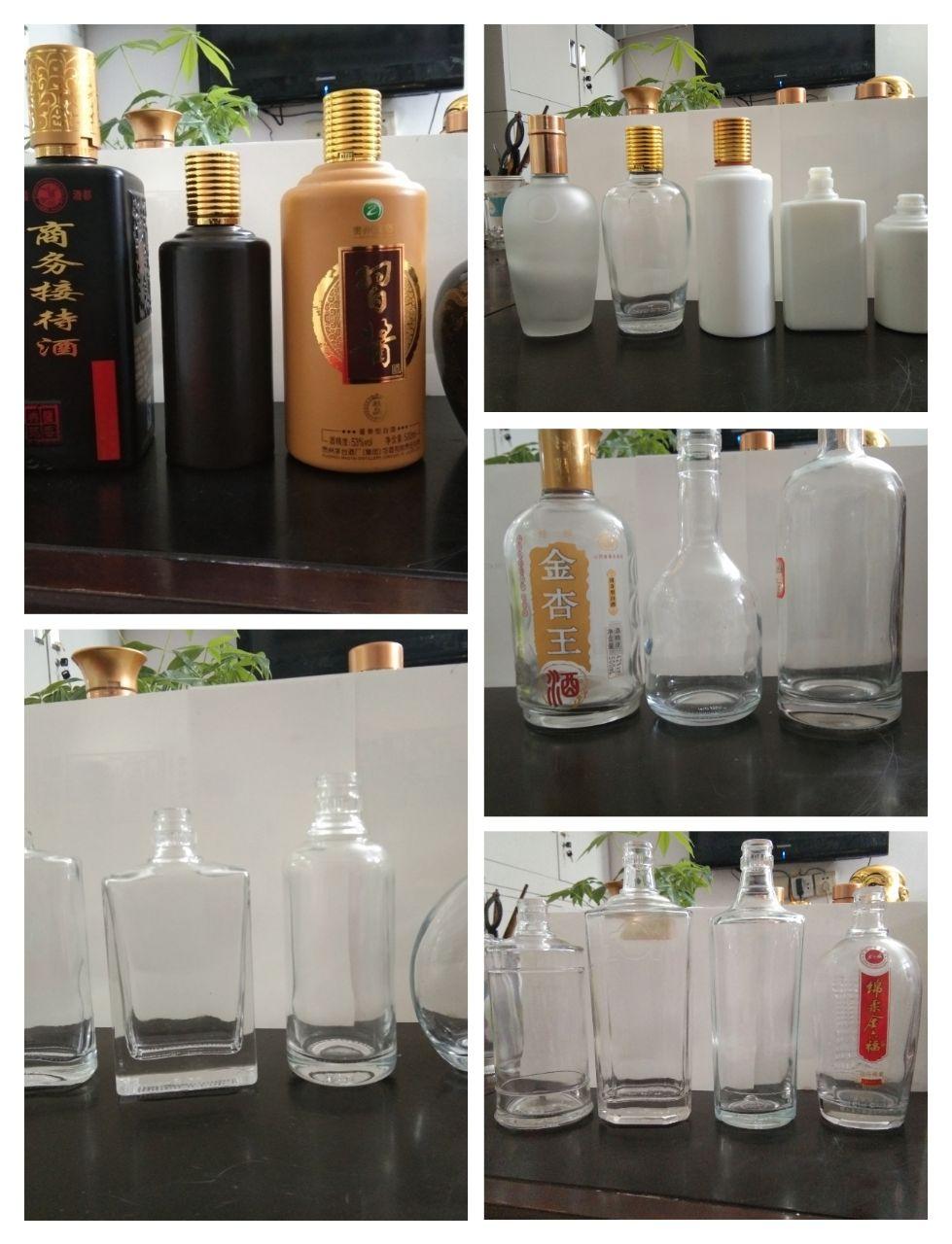 四川隆昌县蒙砂玻璃瓶