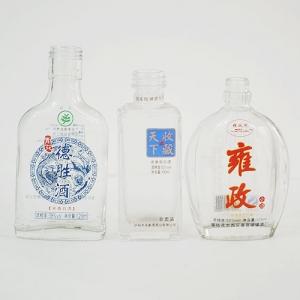 定制晶白玻璃瓶
