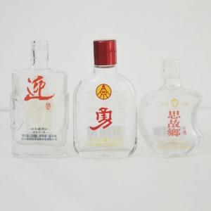 烤花晶白玻璃瓶