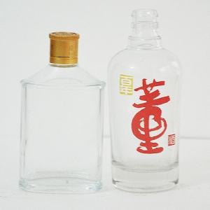 喷釉晶白玻璃瓶