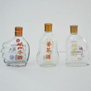 晶白玻璃洒瓶
