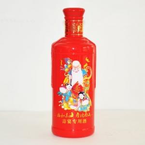 定制玻璃酒瓶