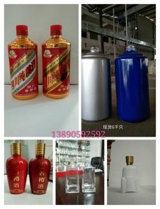 四川隆昌白酒瓶